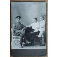 Фото семейства военного. До 1917 г. 10,5х16 см