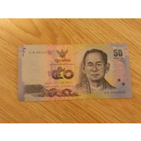Бона 50 бат Тайланда