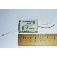 Блок питания (драйвер) для светодиодов 1-3 х 1W.