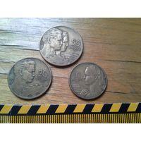 С Рубля за шт! Нечастые 3 монеты старой Югославии, все разные. Распродажа коллекции!