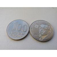 Израиль 100 шекелей, 1985, юбилейная, Зеэв Жаботински
