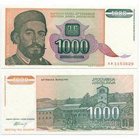 Югославия. 1000 динаров (образца 1994 года, P140, UNC)