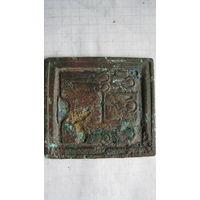 Литая иконка,поклонение иконе богородицы.
