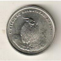 Турция 750 000 лира 2002 Коза
