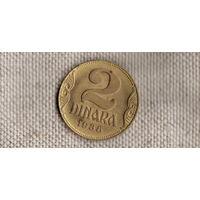 Югославия 2 динара 1938(Qu)