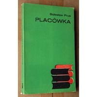 "Boleslaw Prus ""Placowka"""