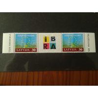 Латвия. 1999г. 50 лет Евросоюзу.