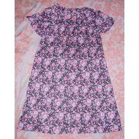 Платье р.48-50.
