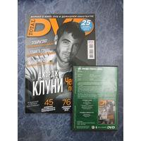 Журнал Total DVD N 73