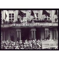 1970 год Чехословакия Прага Митинг в честь подписания Договора о дружбе