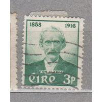 Ирландия Личности Известные люди   100 лет со дня рождения Тома Кларка 1958 год лот 1