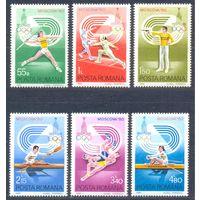 Румыния 1980 Ол. Игры в Москве, 6 марок