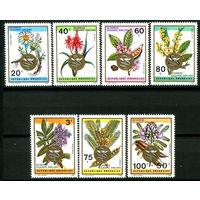 Руанда - 1973г. - Лекарственные растения. Надпечатка - полная серия, MNH [Mi 604-610] - 7 марок