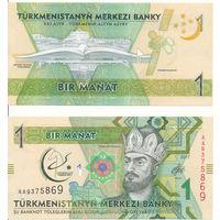 Туркменистан 1 манат образца 2017 года UNC p36