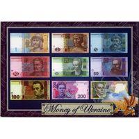 Открытка - Деньги Украины