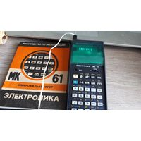 Винтажный микрокалькулятор Электроника МК-61