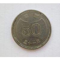 Япония 50 йен 1956. Не частая. Распродажа. Старт с 1 руб.