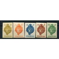 Лихтенштейн - 1920 - Гербы - 5 марок. MH.  (Лот 36N)