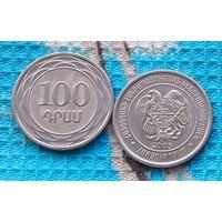 Армения 100 драм. Инвестируй выгодно в монеты планеты!