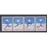 [2400] Сомали 1964. Спорт.Летние Олимпийские игры. СЕРИЯ MNH