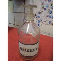 Аптечная бутылка 250 мл(2)