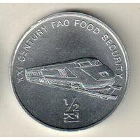 Северная Корея 1/2 чон 2002 ФАО - поезд