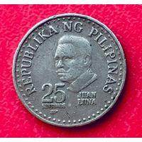07-30 Филиппины, 25 сентимо 1982 г. Отметка монетного двора BSP  Филиппины, Манила