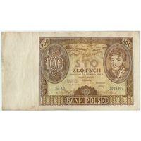 Польша 100 злотых 1932 год.