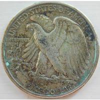 20. США пол доллара 1941 год, серебро.