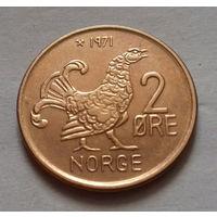 2 эре, Норвегия 1971 г.