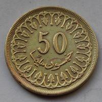 Тунис, 50 миллимов 1960 г