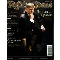БОЛЬШАЯ РАСПРОДАЖА! Журнал Rolling Stone #июнь 2011
