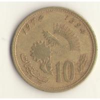 10 сантимов 1974 г.