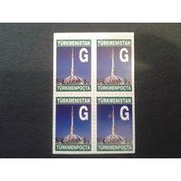Туркменистан 2003 стандарт, шпиль высотой 122 м, квартблок