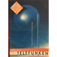 Реклама радио фирмы Telefunken