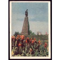 1961 год Украина Канев Памятник Шевченко