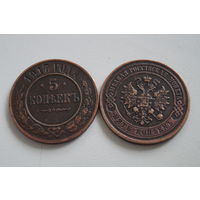 5 копеек 1917, размер оригинала, медь,  Копия
