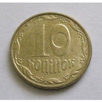 Украина 10 копеек 2008