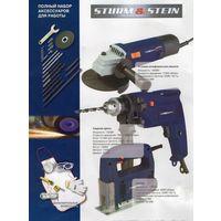 """Новый набор электроинструментов """"Sturm & Stein"""" 3 в 1 (лобзик, дрель, шлиф машинка). Набор Новый.   С набором Sturm&Stein 3 в 1 все инструменты теперь у вас под рукой. В нем есть все необходимое для р"""