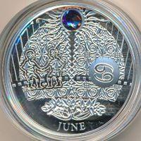 Ниуэ. Монета 1$ . 2013г. Магический календарь. Июнь