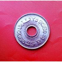 82-11 Египет, 25 пиастров 1993 г.