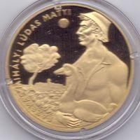 Венгрия, 200 форинтов 2001 года. Серия: сказки. Лудаш Мати, гусминый пастух.