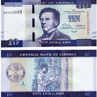 Либерия 10 долларов 2017 год UNC