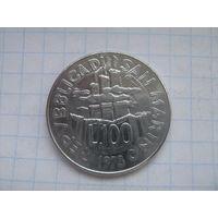 Сан -Марино 100 лир 1978г. ФАО km82