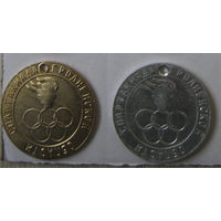 Спартакиада Гродненской области 1 и 2 место (2 медали)
