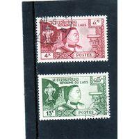Лаос.Ми-89,92.Конституционная монархия.Король Сисаванг Вонг.1959.