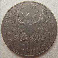 Кения 1 шиллинг 1980 г. (gl)