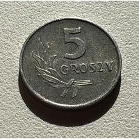 5 грошей 1970