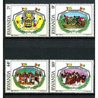 Руанда - 1985г. - Международный год молодежи - полная серия, MNH [Mi 1314-1317] - 4 марки