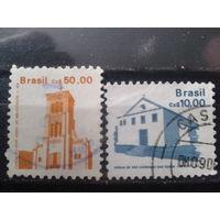 Бразилия 1987 Стандарт, архитектура